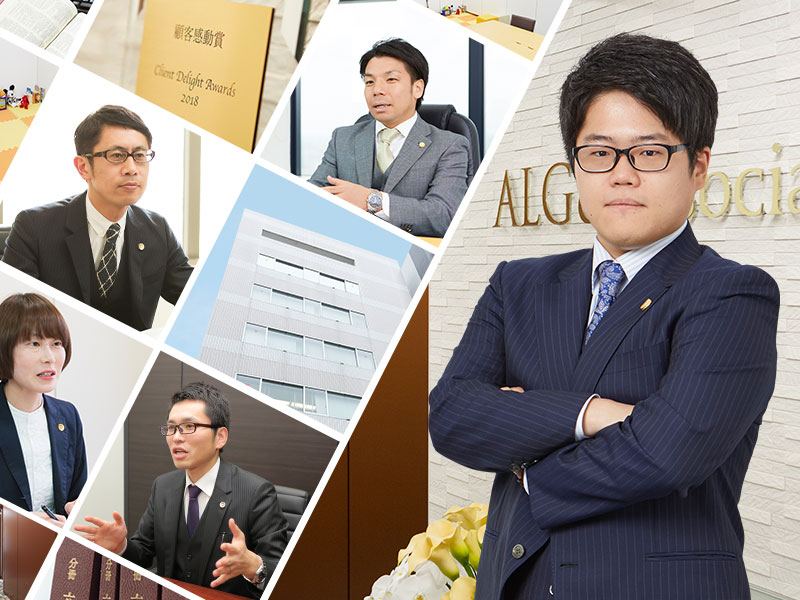 埼玉県大宮より埼玉県全域の法律問題はお任せください