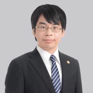 弁護士 水野 智寛